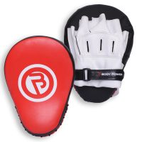 Body Power XD100 PU Curved Focus Boxing Pads