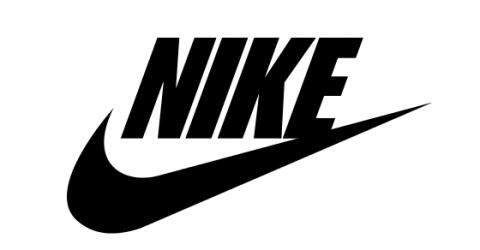 Nike Discount Code Voucher